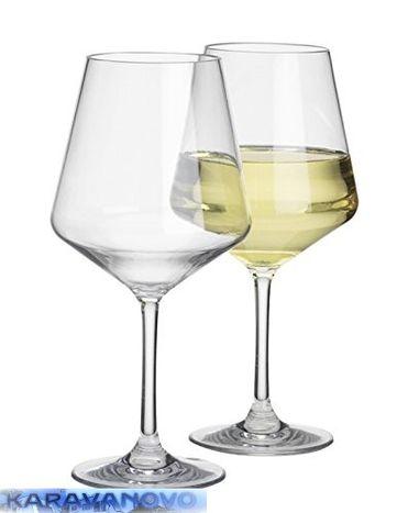 Pohár na víno 250 ml - set dvoch kusov
